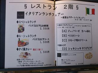テニスツアー3.JPG
