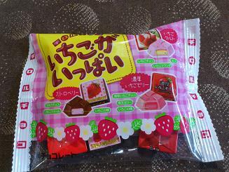 バレンタインチョコ2.JPG