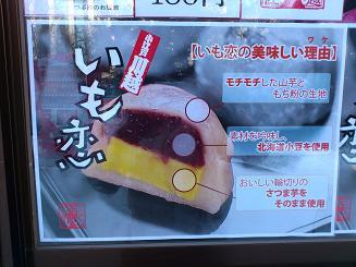 札幌のご飯4.JPG