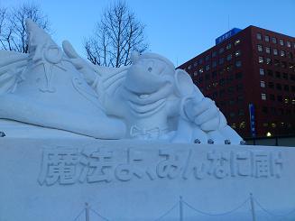 札幌雪まつり4.JPG